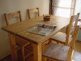 ダイニングテーブル1300